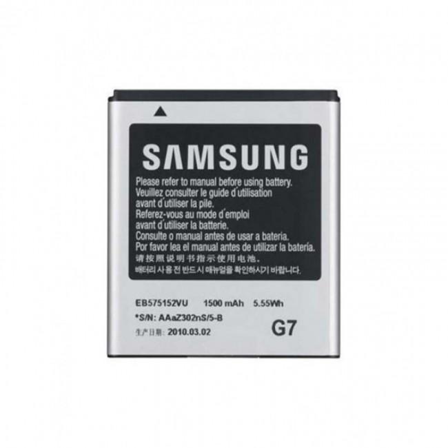باتری سامسونگ اس 1 | battery samsung s1