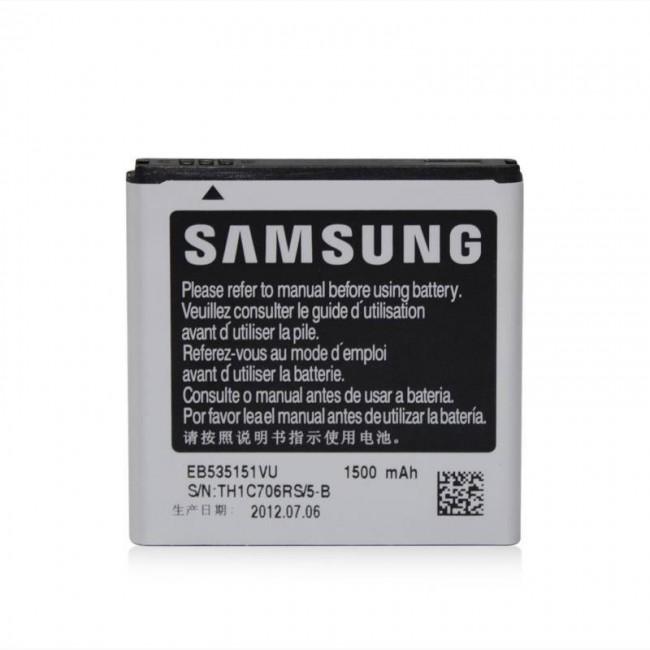 باتری سامسونگ اس 1 ادوانس | battery samsung s1 Advance