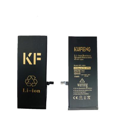 باتری تقویتی ایفون 6 اس کوفنگ / battery iphone 6s ku feng/ battery KF 6s