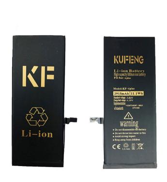 باتری تقویتی ایفون 6 پلاس کوفنگ / battery iphone 6 plus ku feng/ battery KF 6 plus