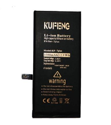 باتری تقویتی ایفون 7 پلاس کوفنگ / battery iphone 7 plus ku feng/ battery KF 7 plus