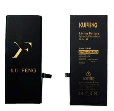 باتری تقویتی ایفون 8 پلاس کوفنگ / battery iphone 8 plus ku feng/ battery KF 8 plus