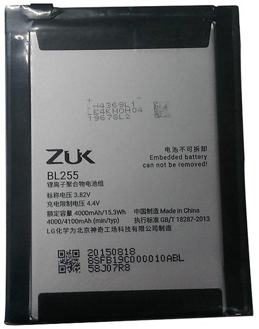 باتری اورجینال لنوو lenovo zuk z1  bl255