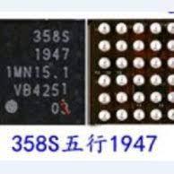 آی سی شارژ سامسونگ t211 – شماره فنی 358s-1947