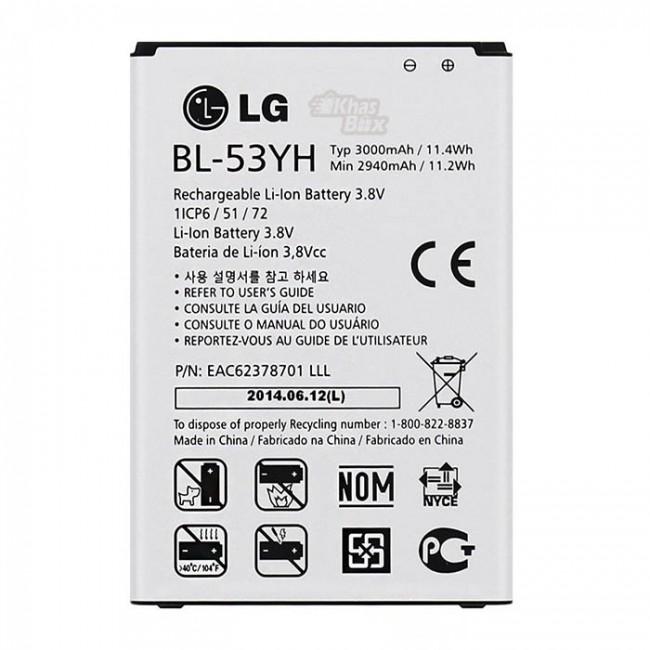 باتری اورجینال الجی جی3  battery LG G3 org