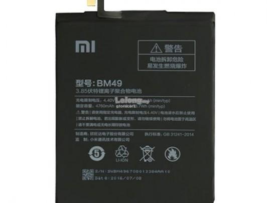 باتری شیائومی  Xiaomi MI Max BM49