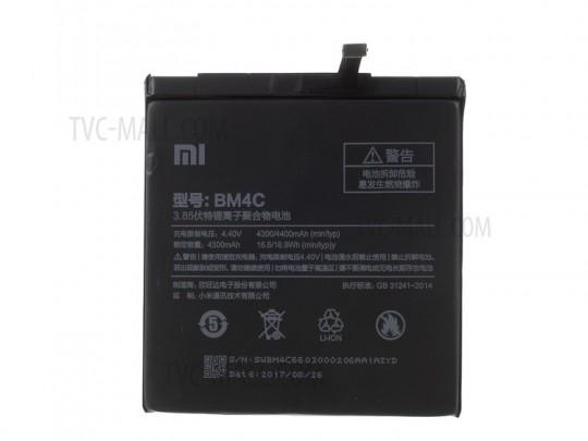 باتری شیائومی  Xiaomi MI Mix