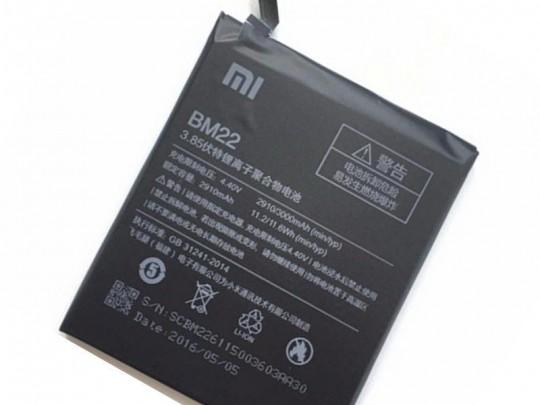 باتری شیائومی  Xiaomi MI5 BM22