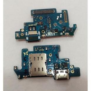 فلت شارژ و میکروفون سامسونگ SAMSUNG GALAXY A80  A805F