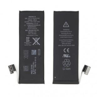 باتری  آیفون 5 battry iphone 5G