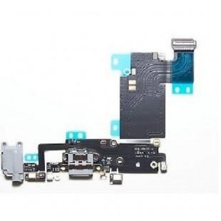فلت شارژ آیفون 6اس پلاس FLAT CHARGE IPHONE 6S PLUS