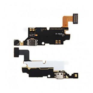 فلت شارژ Flat Charge Samsung Note n7000