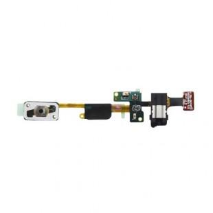 فلت هوم گوشی سامسونگ FLAT HOME SAMSUNG J7 Prime