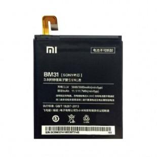 باتری شیائومی BM31