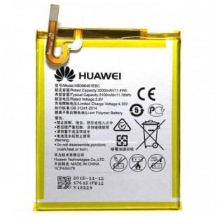 باتری هوآوی آنر 5 ایکس | Battery Huawei Honor 5x