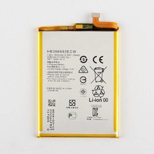 باتری هوآوی میت 8 | Battery Huawei Mate 8