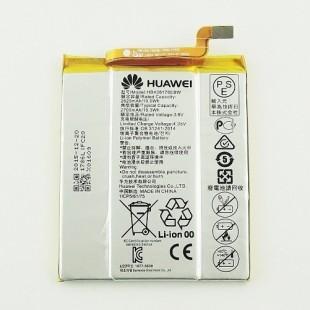 باتری هوآوی میت اس | Battery Huawei Mate S