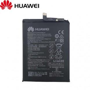 باتری هوآوی نوا 2 | Battery Huawei Nova 2