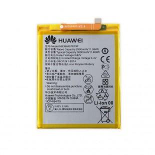 باتری هوآوی پی 10 لایت | Battery Huawei P10 lite