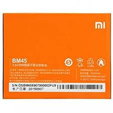 باتری شیامی BM45