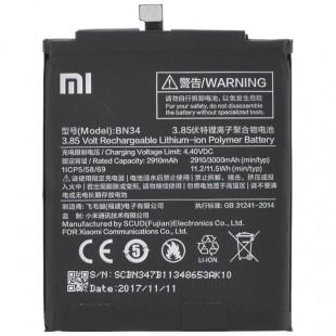 باتری شیامی BN34