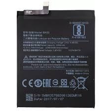 باتری شیامی BN35