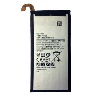 باتری سامسونگ سی 7 پرو | Battery Samsung C7 pro