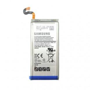 باتری سامسونگ اس 8 | battery samsung s8