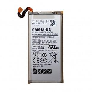 باتری سامسونگ اس 8 پلاس |  battery samsung s8 plus