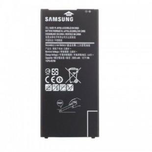 باتری سامسونگ جی 7 پرایم | battery samsung j7 prime