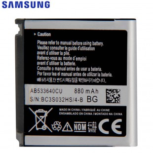 باتری سامسونگ اس 3600 | battery samsung s3600