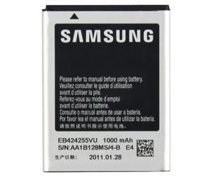 باتری سامسونگ اس کوربی 2 | battery samsung corby 2