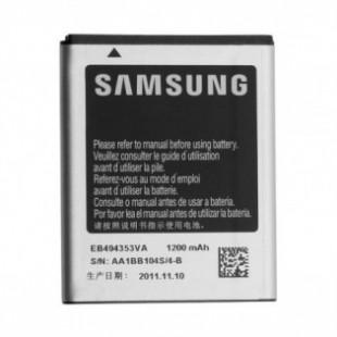 باتری سامسونگ مینی | battery samsung mini