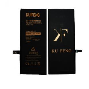 باتری تقویتی ایفون 7 کوفنگ / battery iphone 7 ku feng/ battery KF 7