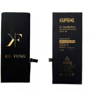 باتری تقویتی ایفون 8 کوفنگ / battery iphone 8  ku feng/ battery KF 8