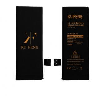 باتری تقویتی ایفون 5 اس ای کوفنگ / battery iphone 5se  ku feng/ battery KF 5se
