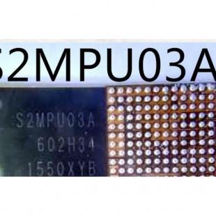 آی سی تغذیه – شماره فنی S2MPU03A