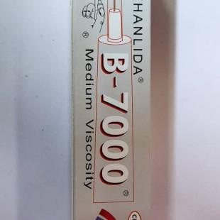 چسب B7000 / 50ML