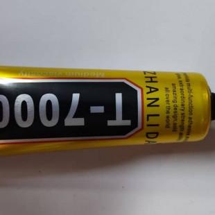 چسب T7000 50 MIL