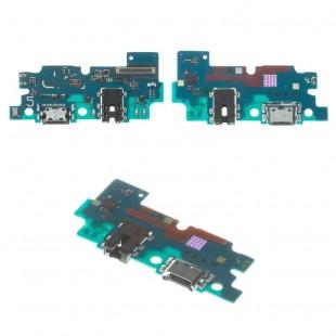 فلت شارژ  آ 50/  Flat Charge Samsung A50 -  A505