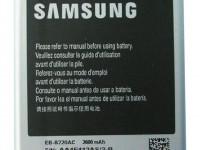 باتری اورجینال سامسونگ   SAMSUNG G7102 - G7106 GRAND 2