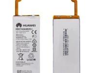 batterie-originale-huawei-hb3742a0ezc-2200mah-hua.jpg