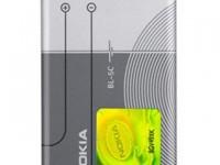 باتری اورجینال نوکیا BL-5C