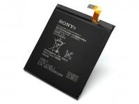 باتری اورجینال سونی Xperia C3 T3