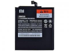 باتری شیائومی  Xiaomi MI4c BM35