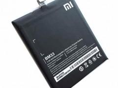 باتری شیائومی  Xiaomi MI4I BM33