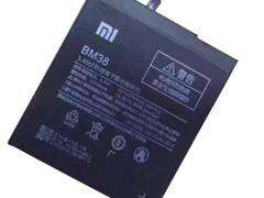 باتری شیائومی  Xiaomi MI4s BM38