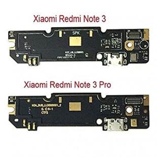 فلت شارژ شیائومی ام آی   Xiaomi Redmi  Note 3 PRO