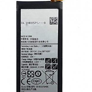 باتری سامسونگ J5 prime BG570ABE