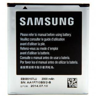 باتری اورجینالgalaxy  i8552 win g355